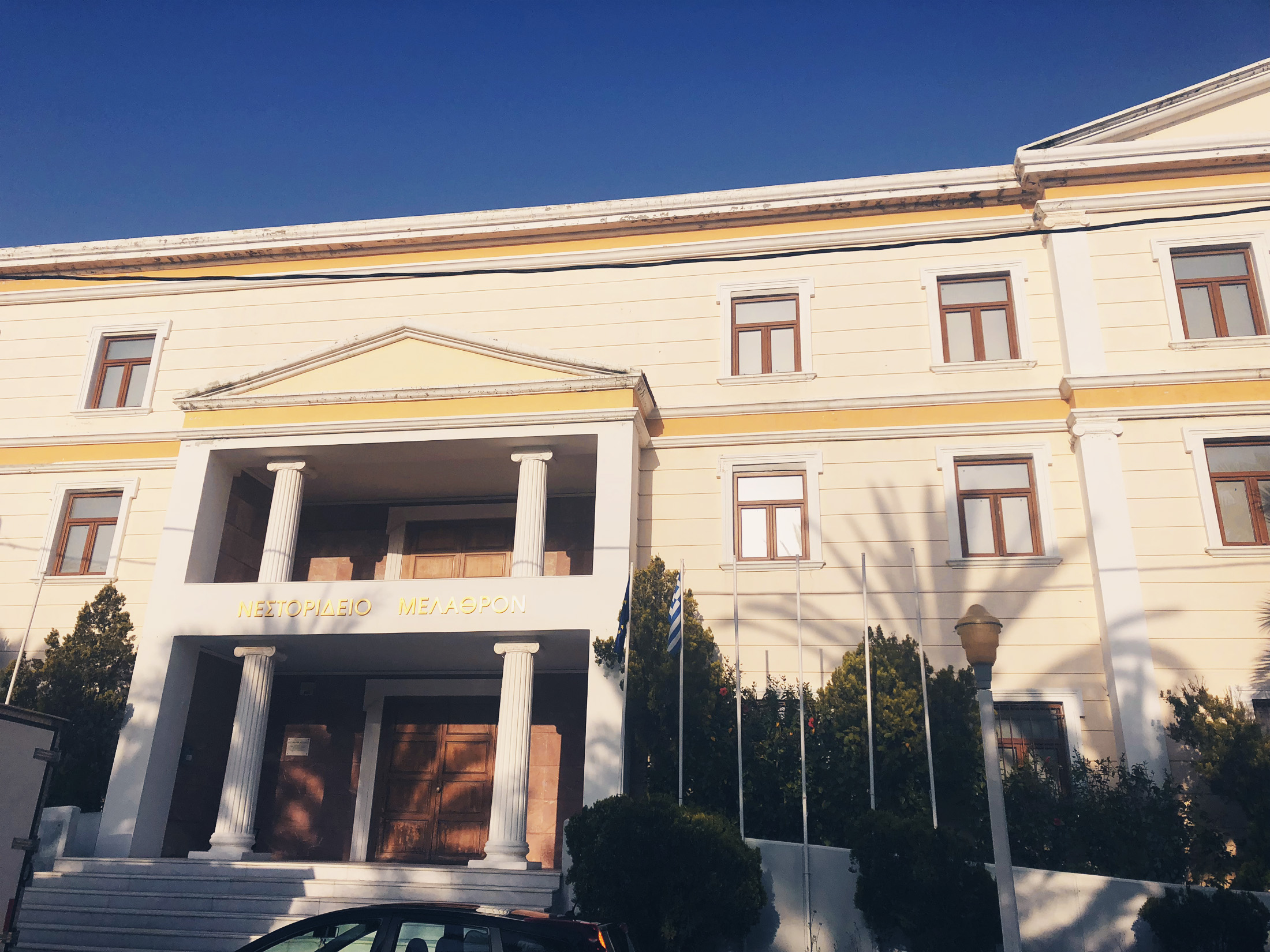 Modern Greek Art Museum