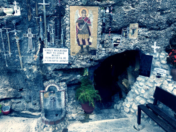 Monastiri Archagelou Panormiti