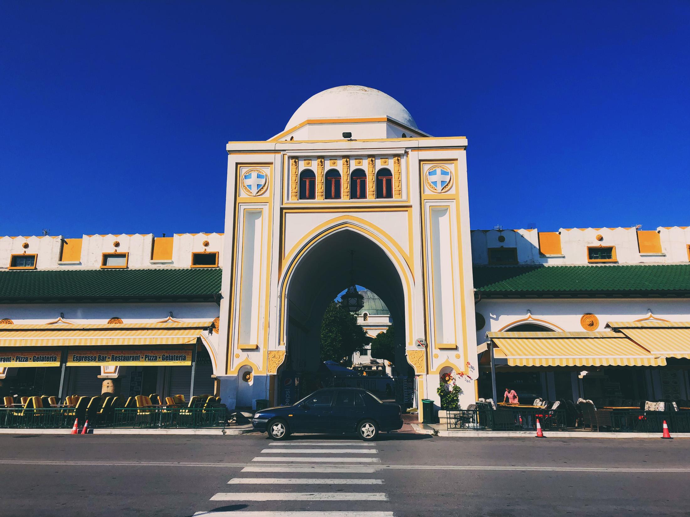 Nea Agora Building