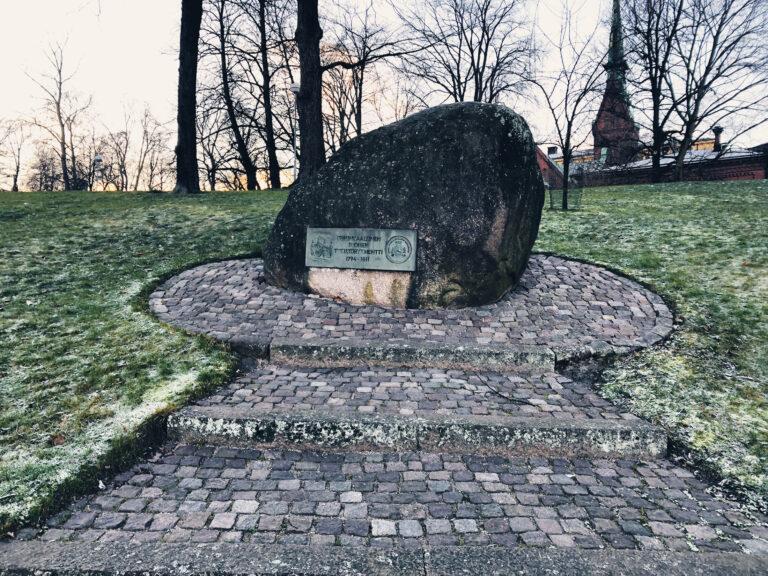 Kungliga Finska artillerieregimentets minnesmärke